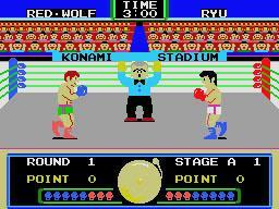 ordinateur console msx informatique années 80 cartouche jeux logo konami boxing