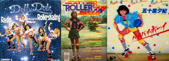 ANNEES 80, 80's, eighties, roller, rollers, roller-skate, nostalgie, patins à roulettes, souvenirs