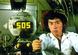 Années 80, 80's, eighties, San-ku-kaï, ERIC CHARDEN, Souvenirs, récré A2, nostalgie, série feuilleton,