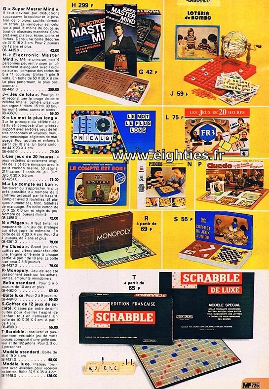 ANNEES 80, 80's, eighties, camping, vacances, 70's, tentes, souvenirs, nostalgie, catalogue, manufrance, vaisselle, meubles, matelas