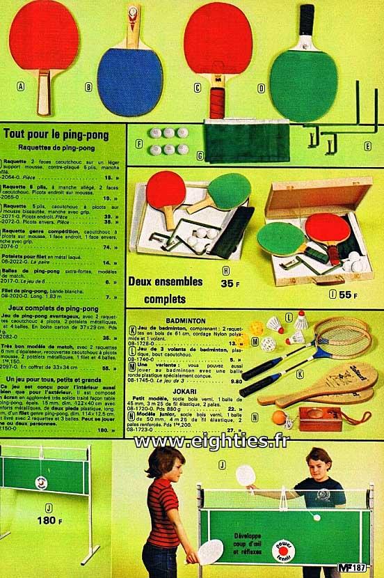 accessoires de plein air jardin des annees_80 (3)