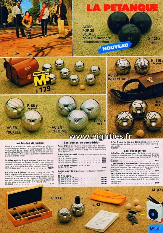 accessoires de plein air jardin des annees_80 (8)